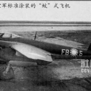 MF1-20