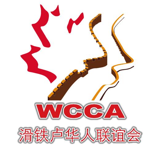 wcca_logo