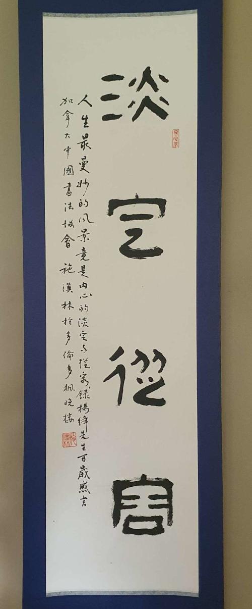 yw1-11