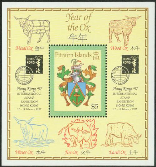stamp56-1