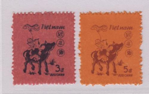 stamp77-1
