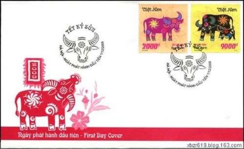 stamp77-2