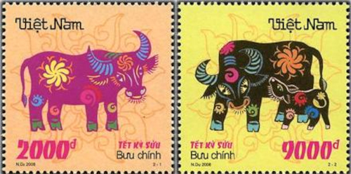 stamp77-3