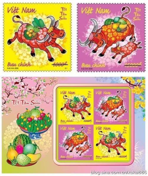 stamp77-4