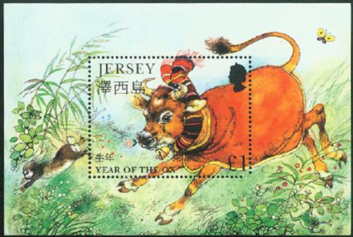 stamp81-1