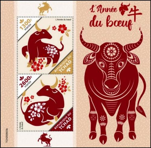 stamp82-2